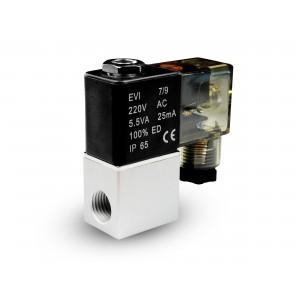 Magnetventil till luft och co2 2V08 1/4 230V 24V 12V